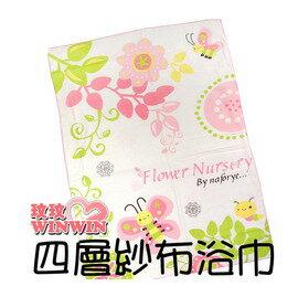 拉孚兒-純棉四層紗布長型浴巾99621蝴蝶-雙倍厚度紗布浴巾-4層結構吸水力加倍