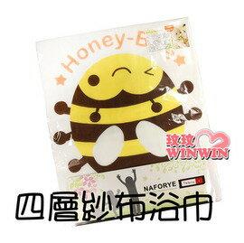 拉孚兒-純棉四層紗布方型浴巾99620蜜蜂-雙倍厚度紗布浴巾-4層結構吸水力加倍