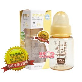 KU.KU 酷咕鴨 5831 PPSU 一般口徑標準奶瓶-140ML ~ 附防脹氣奶嘴 - 新生兒寶寶適用