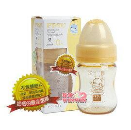 KU.KU 酷咕鴨 5833 PPSU 寬口徑葫蘆奶瓶~140ML ^~ 附防脹氣奶嘴 ~
