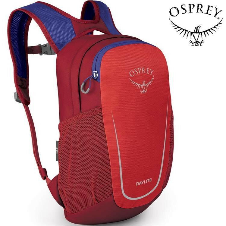 活動特價款 Osprey Daylite Kid 兒童後背包/小朋友背包 10L 星耀紅