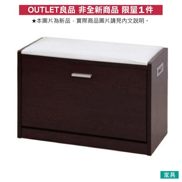 ◎(OUTLET)鞋櫃 AS045 DBR 福利品 NITORI宜得利家居 0