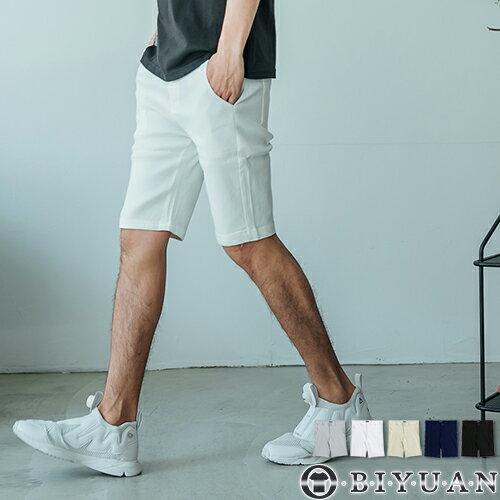 超彈力素面工作短褲【F55703】OBIYUAN韓版修身剪裁休閒褲共5色