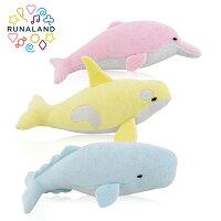 彌月玩具與玩偶推薦到【RUNALAND】抓抓小魚好朋友(安撫玩偶-3入/組)就在Runaland 路納星球推薦彌月玩具與玩偶