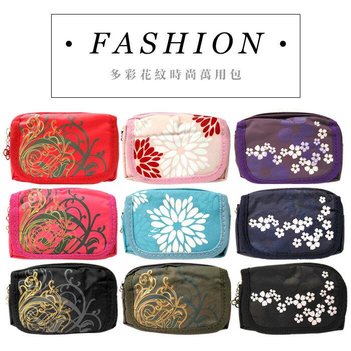 多彩花紋時尚包 多層收納 萬用多用途包 防潑水 腰包 手腕包 手機包 相機包 零錢包 3C收納 手機袋 老人機 貝殼機