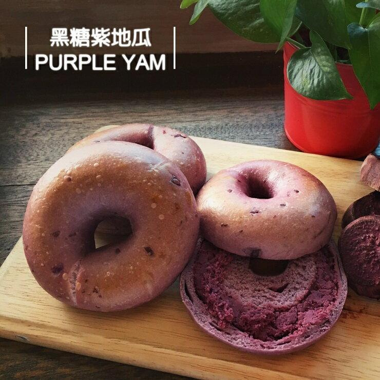Bugel Bagel 貝菈貝果 | 單品 | ◆ 黑糖紫地瓜 / Purple Yam 130g