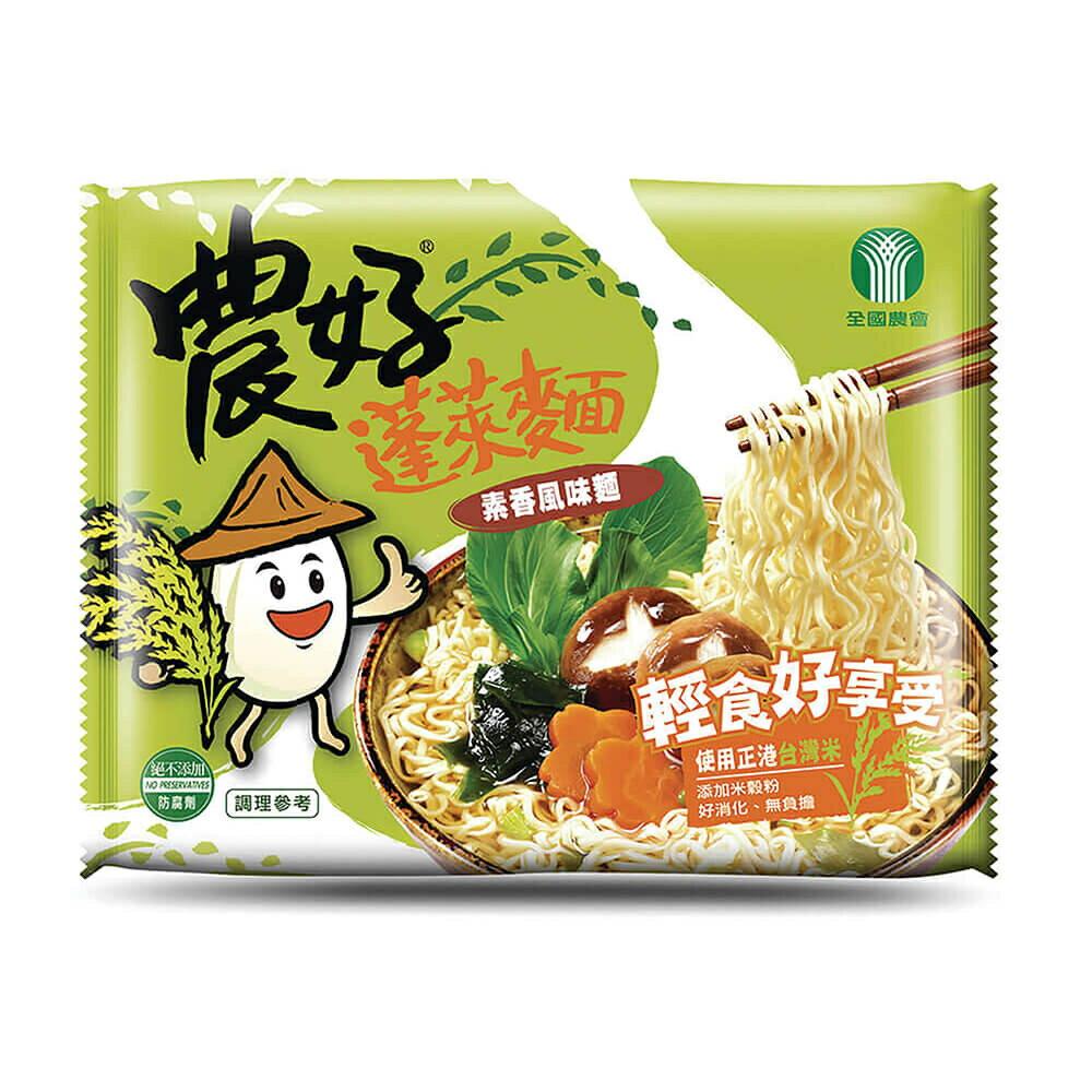農好蓬萊麵(素香風味) 15包 /箱 素食 拜拜團購 泡麵 即時麵