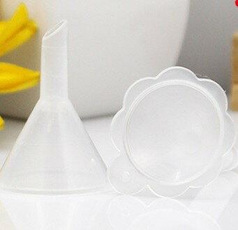 【瓶罐小物】分裝小工具-透明小漏斗(十入)