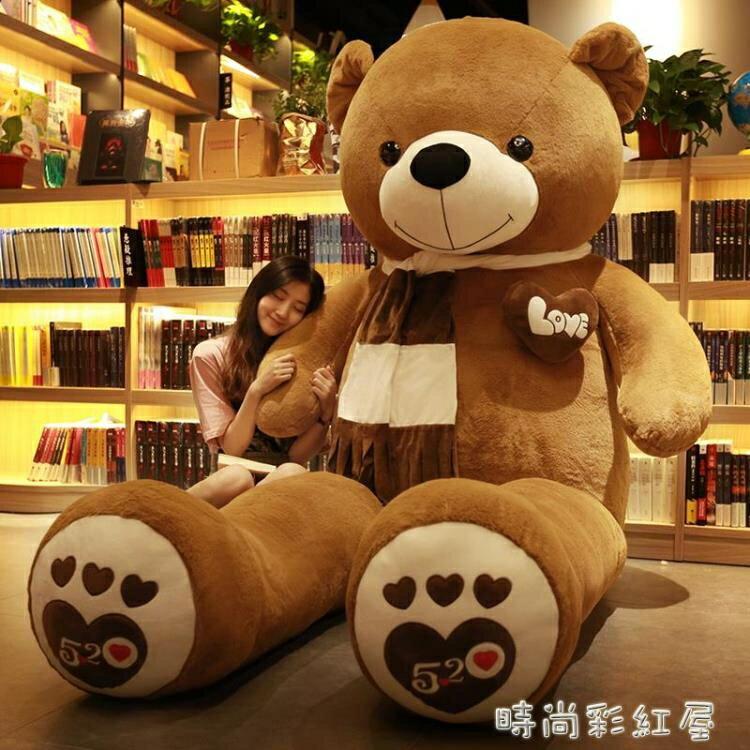 特大號抱抱熊抱抱熊貓大號布娃娃女可愛玩偶公仔大熊毛絨玩具超大618特惠下殺!!