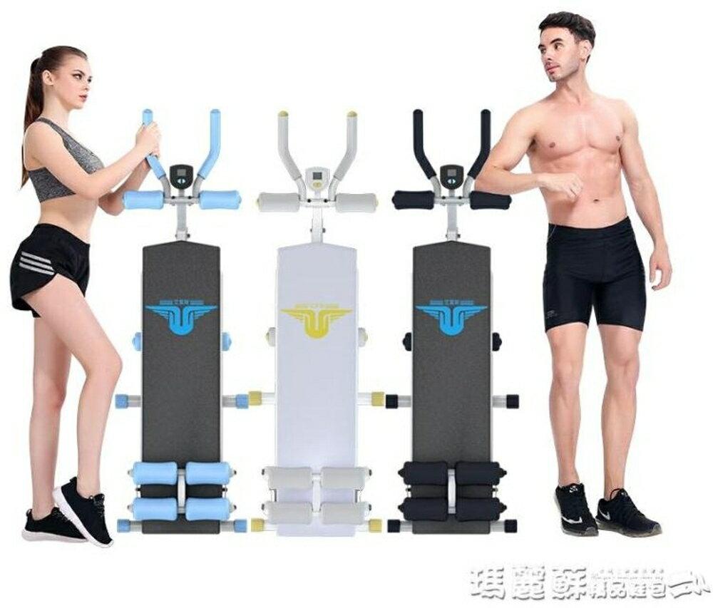 仰臥板 仰臥起坐健身器材家用 男女 美腰機收腹機多功能仰臥板腹肌mks 瑪麗蘇