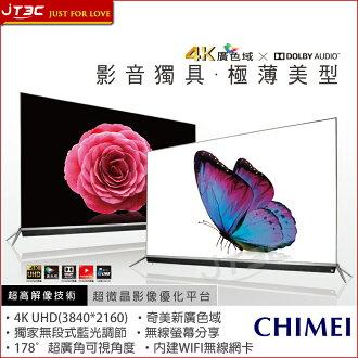 【最高可折$2600】CHIMEI 奇美 55吋 4K UHD LED液晶顯示器(TL-55W760)+視訊盒(含運不含基本安裝)