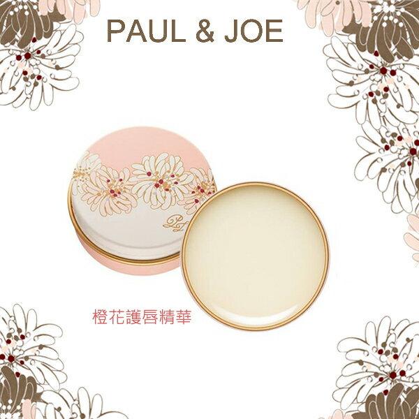 PAUL&JOE 橙花護唇精華 11g #01 薄荷甜杏《Umeme》