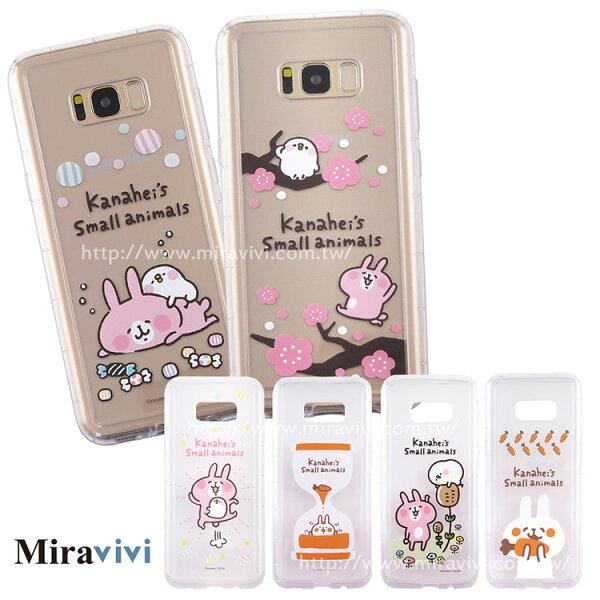 Miravivi:Kanahei卡娜赫拉SamsungGalaxyS8防摔氣墊空壓保護套