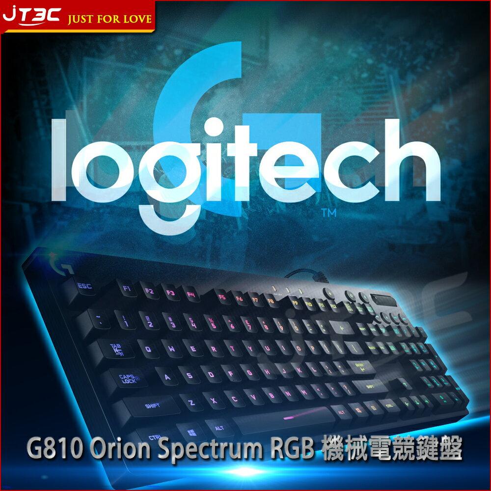 ~點數 10 倍送~ Logitech 羅技 G810 Orion Spectrum RG