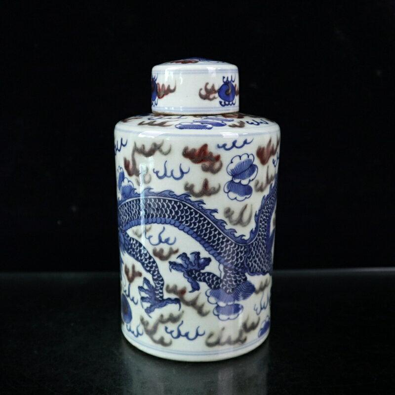 古玩收藏 茶葉罐 青花釉里紅游龍罐 儲茶罐家用陶瓷普洱罐 茶道