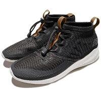 健身老爸慢跑鞋推薦到【NEW BALANCE】CYPHER RUN  運動鞋 慢跑鞋 黑灰 男鞋 -MSRMCGYD就在動力城市推薦健身老爸慢跑鞋