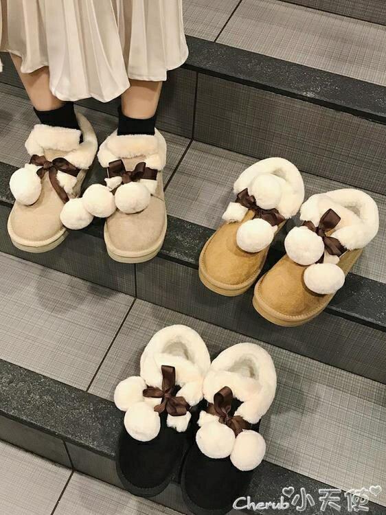 雪地靴 雪地靴2020新款冬季加厚保暖毛球短筒平底可愛軟妹學生百搭棉鞋女 時尚學院