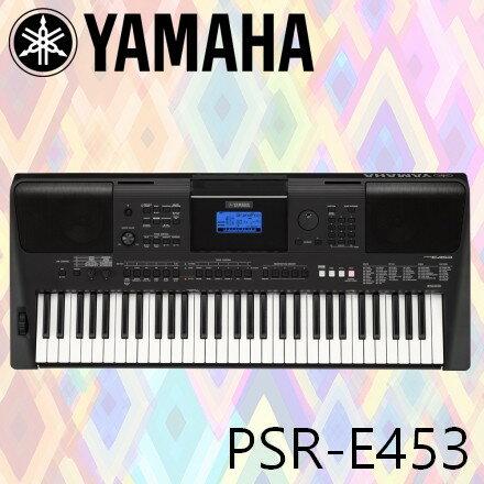 【非凡樂器 】Yamaha PSR-E453 - Portable Keyboards