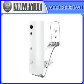 荷蘭Amaryllo愛瑪麗歐 iSensor HD180無線網路智慧遠端遙控攝影機 寧靜白
