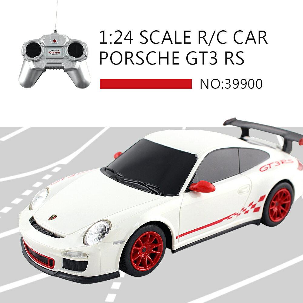 【瑪琍歐玩具】1:24 PORSCHE GT3 RS 遙控車/ 39900