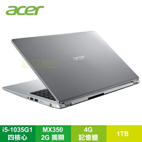 acer Aspire5 A515-55G-54HK 神祕銀 宏碁高效能筆電/i5-1035G1/MX350 2G/4G/1TB/15.6吋FHD IPS/W10/含acer原廠包包及滑鼠