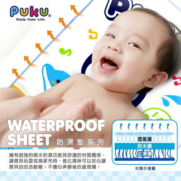 『121婦嬰用品館』PUKU 造型嬰幼兒防濕墊68×80cm - 粉 2