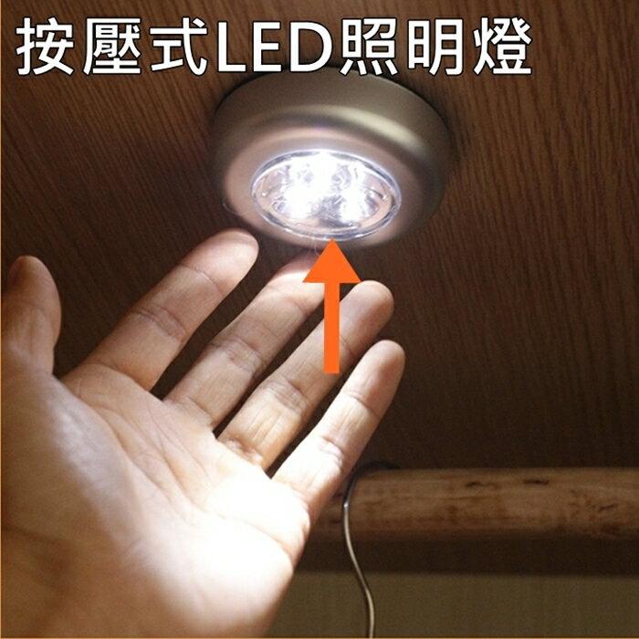 [Hare.D] 按壓式 壓控式 LED燈 車廂燈 後車廂 多功能 LED燈 工具燈