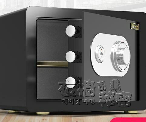方宬機械保險櫃家用小型防盜帶鑰匙老式手動防火夾萬家用保險櫃箱