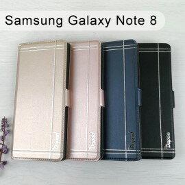 【Dapad】典雅銀邊皮套SamsungGalaxyNote8N950FD(6.3吋)