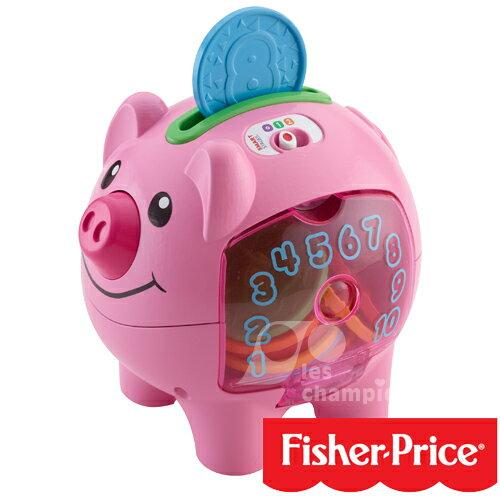 【Fisher-Price費雪牌】智慧學習小豬撲滿