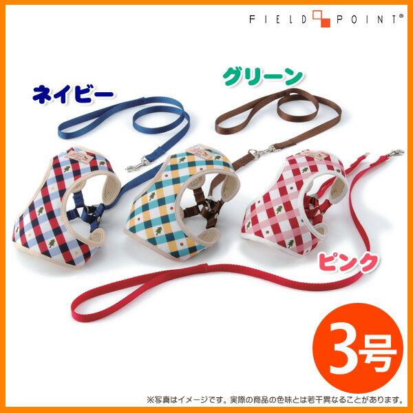 FIELD&POINT格紋耶誕系列胸背3號