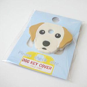 FIELD&POINT超可愛狗寶貝鑰匙套 黃拉布拉多