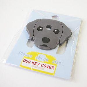 FIELD&POINT超可愛狗寶貝鑰匙套 黑拉布拉多