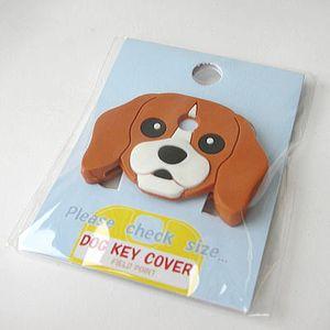 FIELD&POINT超可愛狗寶貝鑰匙套 米格魯