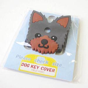 FIELD&POINT超可愛狗寶貝鑰匙套 約克夏