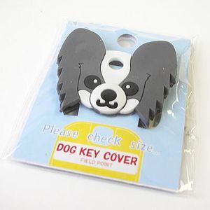 FIELD&POINT超可愛狗寶貝鑰匙套 黑白蝴蝶犬
