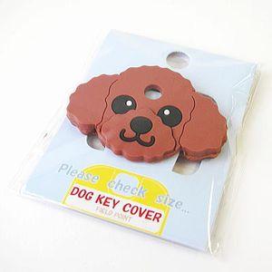 FIELD&POINT超可愛狗寶貝鑰匙套_紅貴賓
