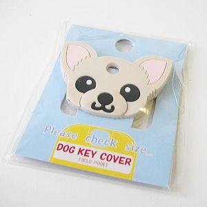 FIELD&POINT超可愛狗寶貝鑰匙套 吉娃娃白