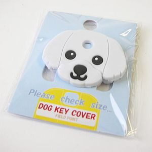 FIELD&POINT超可愛狗寶貝鑰匙套_馬爾濟斯