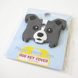 FIELD&POINT超可愛狗寶貝鑰匙套 邊境牧羊犬