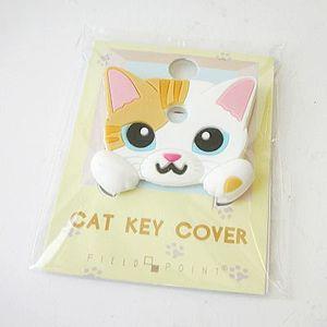 FIELD&POINT超可愛貓寶貝鑰匙套 茶白色虎斑喵