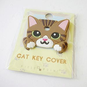FIELD&POINT超可愛貓寶貝鑰匙套 棕色虎斑喵