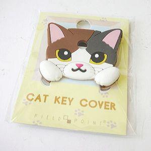 FIELD&POINT超可愛貓寶貝鑰匙套 三色喵