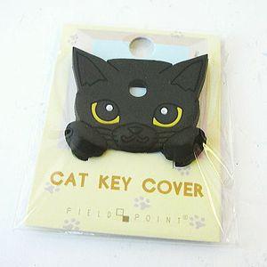 FIELD&POINT超可愛貓寶貝鑰匙套 黑喵