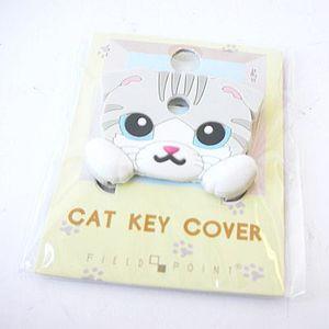 FIELD&POINT超可愛貓寶貝鑰匙套 蘇格蘭摺耳喵
