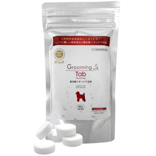 Grooming Tab 重碳酸 10入體驗販售包