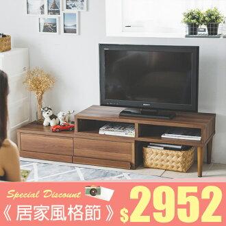 電視櫃/大茶几/收納櫃 空間創意伸縮式多功能電視櫃(兩色) 完美主義【I0040】