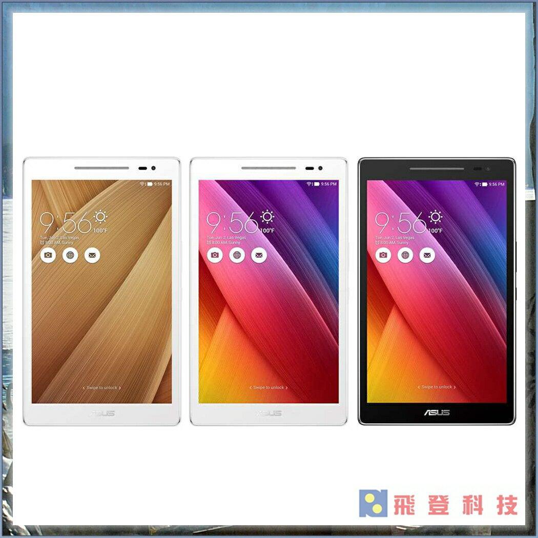 【追劇神器】ASUS 華碩 New ZenPad 8.0 Z380M 8吋 2G/16G 四核心平板電腦 含稅開發票公司貨