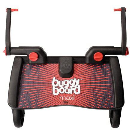 ★衛立兒生活館★Lascal - BuggyBoard Maxi 推車輔助踏板-Red