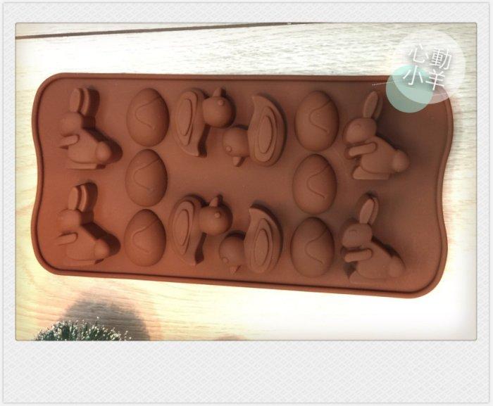 心動小羊^^耐高溫小鴨、復活節兔子矽膠巧克力模、迷你手工皂蠟燭果凍布丁模製冰格